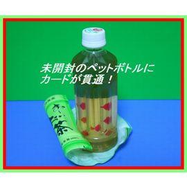 お水は腐る? 長持ちさせる飲料水の保存方法 |  …